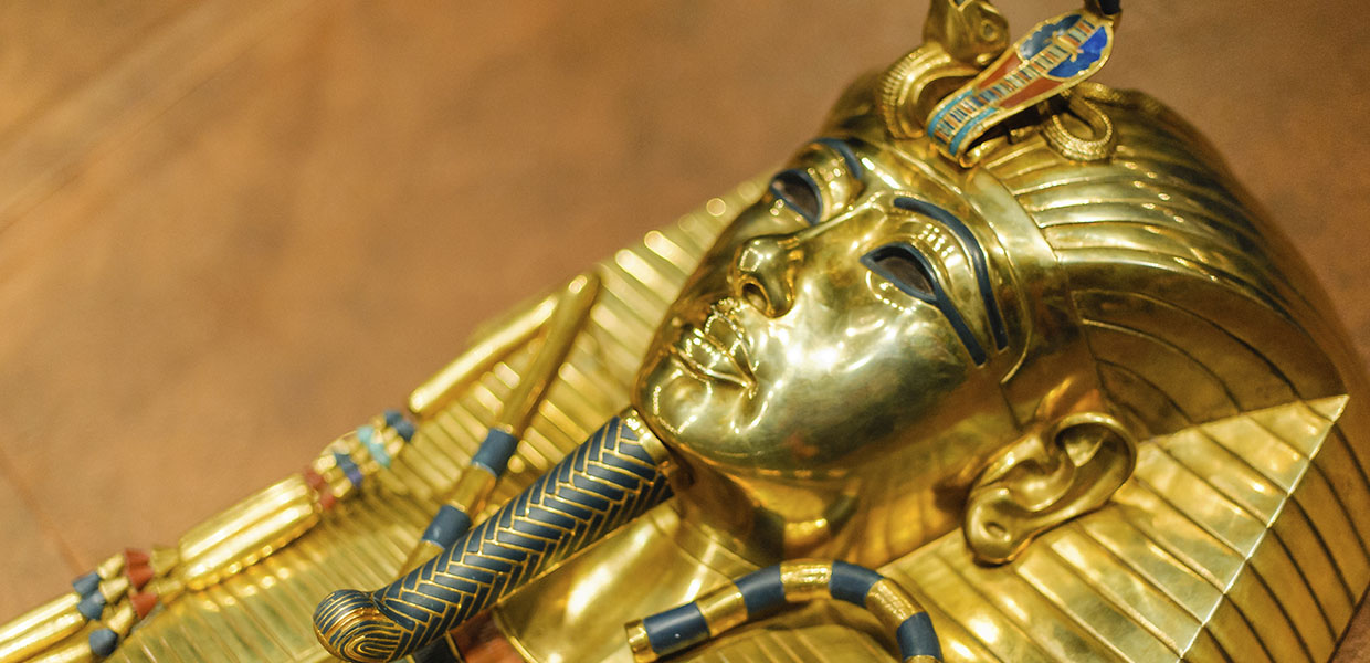 King Tut Mask.